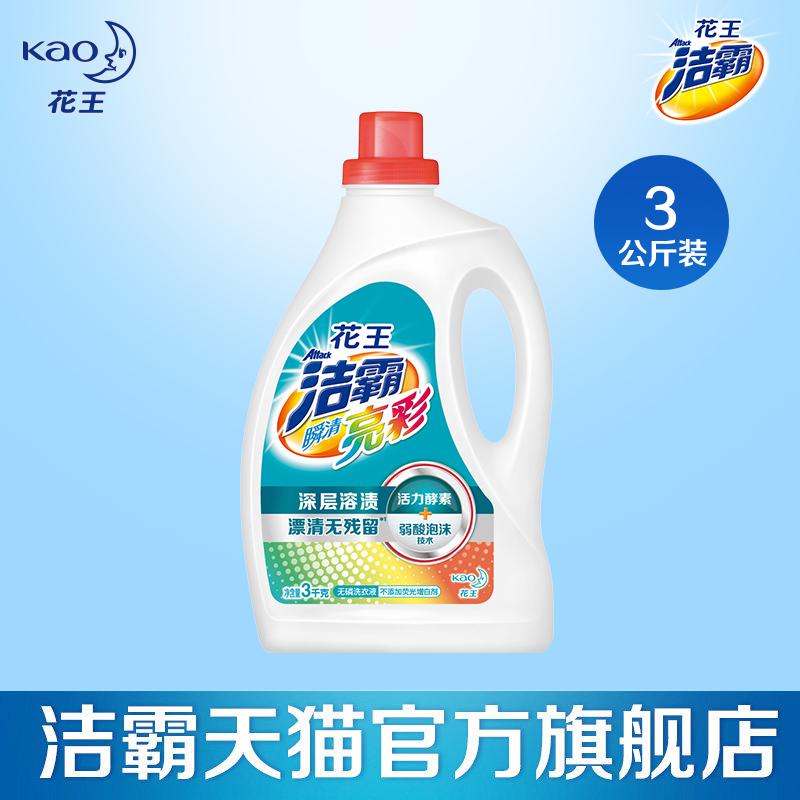 Attack花王潔霸酵素洗衣液無磷瞬清亮彩3kg瓶裝手洗機洗