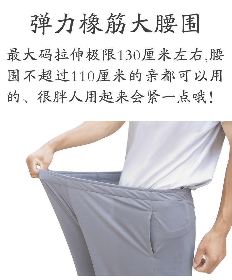 冰丝太极裤男女春夏季太极拳裤练功灯笼裤健身裤柔滑亲肤透气防蚊