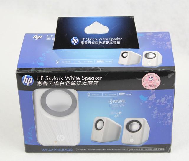 惠普云雀笔记本电脑白音箱USB2.0小音响多媒体迷你个性便携低音炮