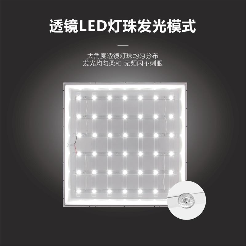 工程燈石膏天花板嵌入式 60x60 平板燈 600x600led 集成吊頂燈