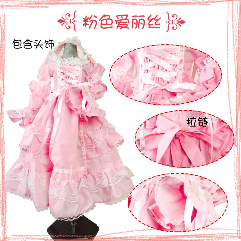 薇薇礼品屋夜萝莉叶罗丽娃娃衣服BJD三分60厘米lolita水手服包邮