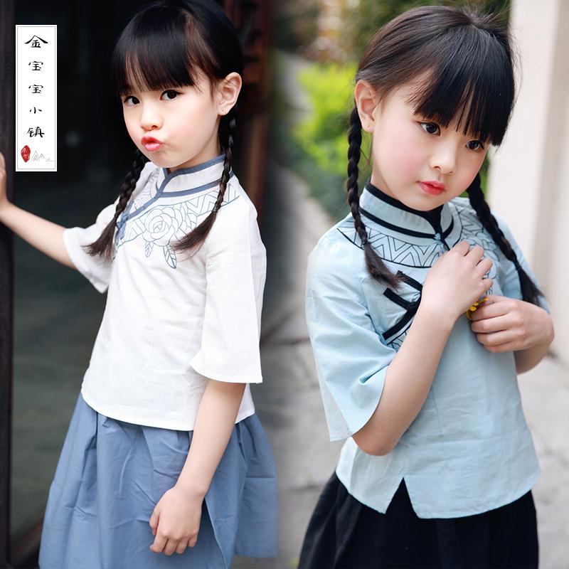 汉服女童夏装童装女宝宝中国风秋装复古民国风套装儿童改良唐装