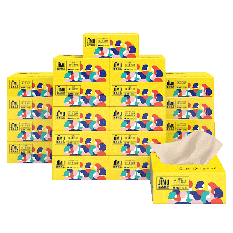 Sijing paper towels natural color pumping paper FCL household affordable package 24 packs of facial tissue paper for mother and baby toilet paper small pumping paper