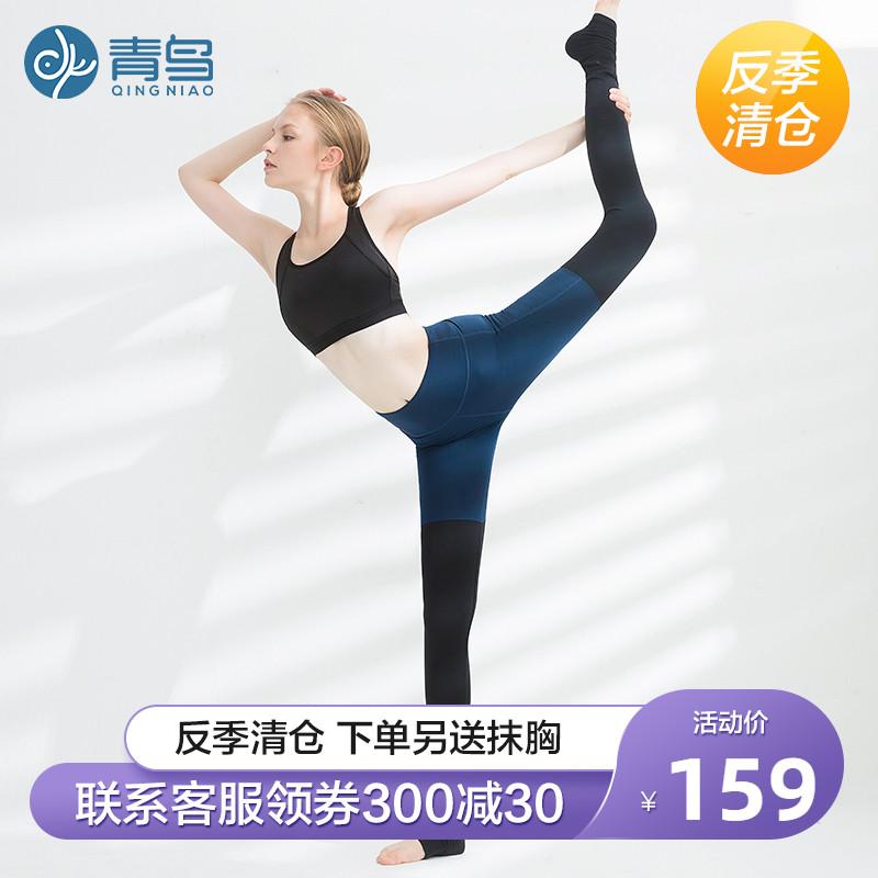 青鸟瑜伽服女弹力紧身时尚提臀跑步运动健身裤专业速干瑜珈长裤