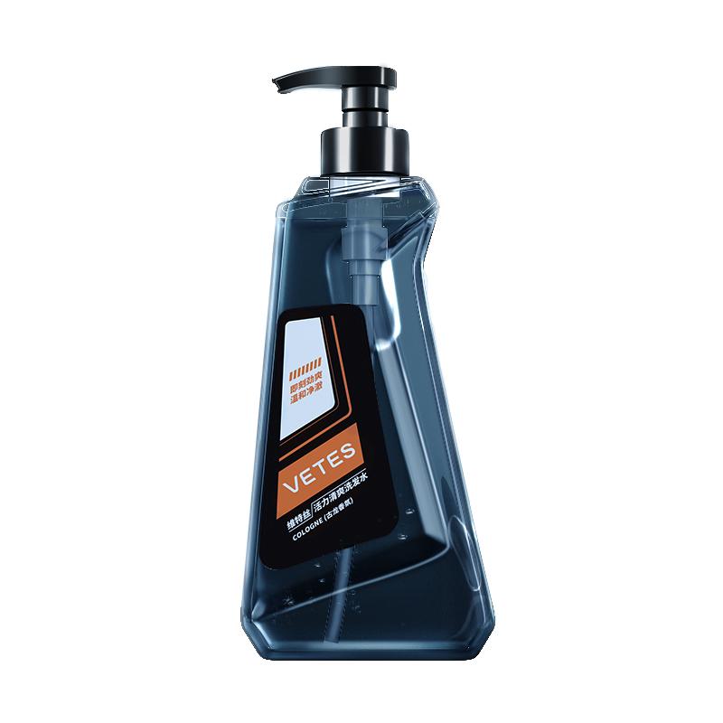 维特丝男士专用洗发水控油去屑止痒洗头膏沐浴露套装香味持久留香