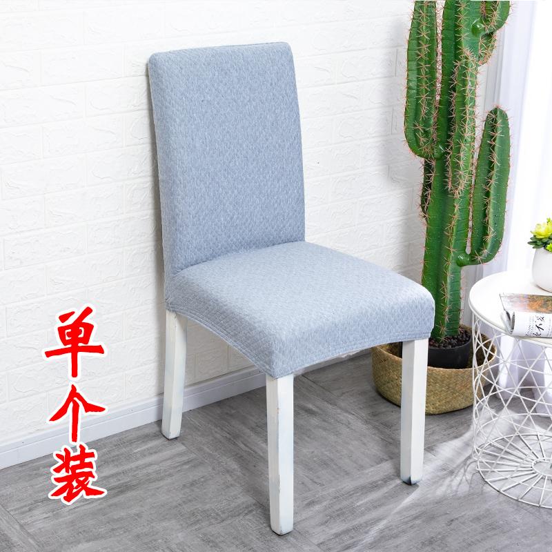 家用连体椅套简约弹力通用餐桌椅子套罩酒店饭店凳套布艺椅子套