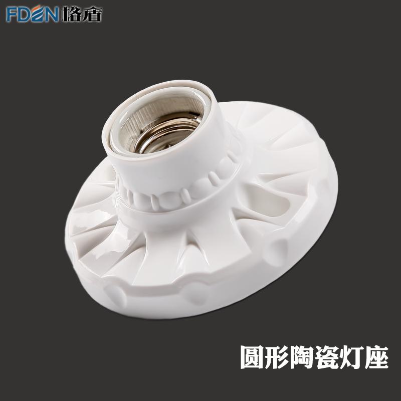 耐高温陶瓷E27螺口坐式灯座 86型 防水灯头节能灯LED吸顶明装灯座