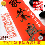 2020 Year of the Rat handwritten scrolls Spring Festival couplets custom to marry the move opened the relocation of new homes full moon birthday