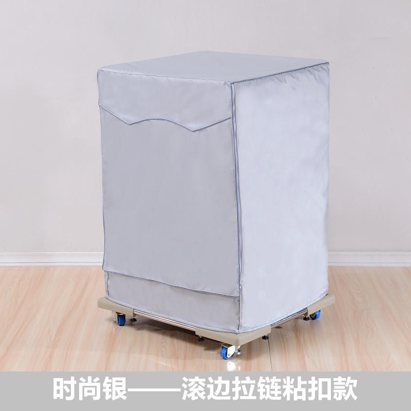 博世全自动滚筒洗衣机罩防水防晒防尘套子6.2/6.5/7/7.5/8/9公斤