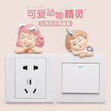 Switch protective cover 3d stereo cartoon wall sticker protective cover household non-sticky does not hurt the wall socket decorative switch sticker