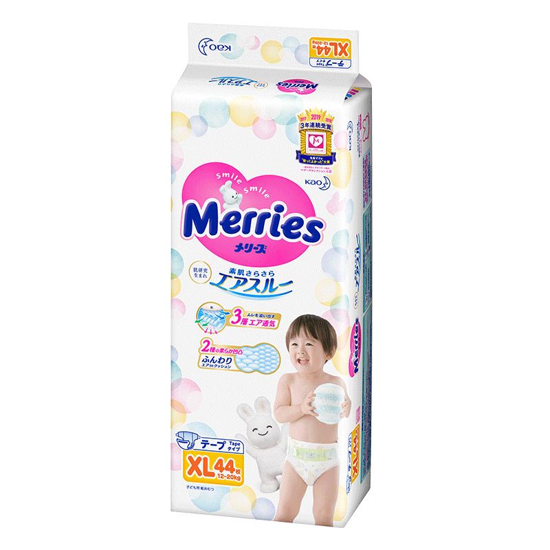日本花王妙而舒婴儿纸尿裤XL44片超薄透气柔尿不湿官方旗舰店