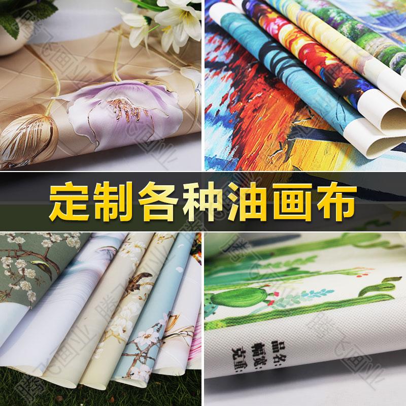 藝術微噴純棉油畫噴繪打印畫芯微噴藝術微噴照片寫真定制海報藝術