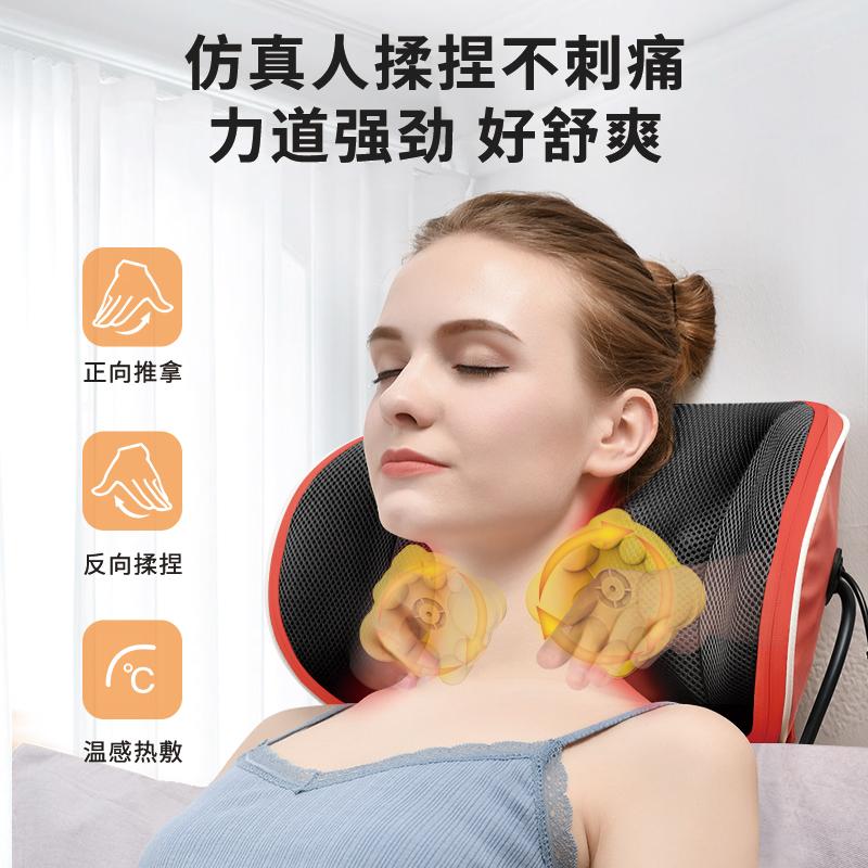 按摩枕头颈椎按摩仪器家用电动颈部腰部智能护颈仪肩颈脖子多功能