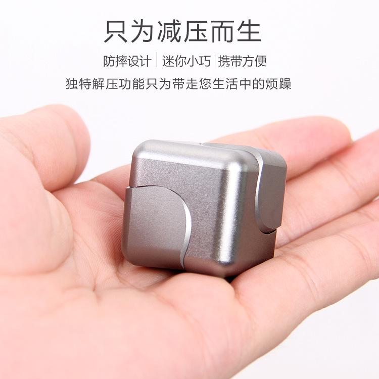 美国EDC魔方骰子指尖陀螺合金小方块形指间螺旋减压解闷神器玩具