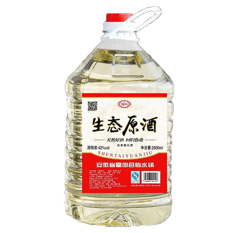 斤桶装酒高梁酒纯粮食酒原浆酒散酒白酒泡要酒 5 品质保证促销