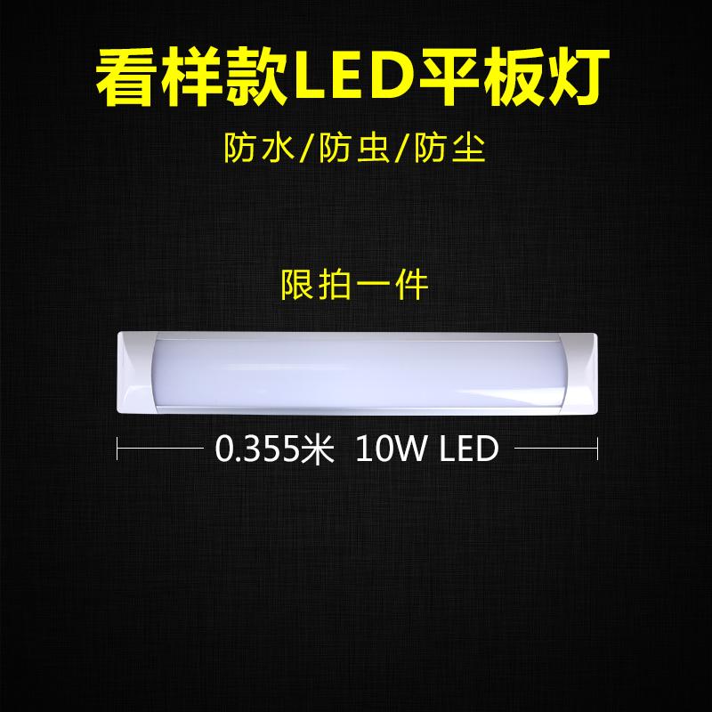 超薄led日光灯一体化三防灯平板灯全套支架灯防潮防爆防尘灯包邮