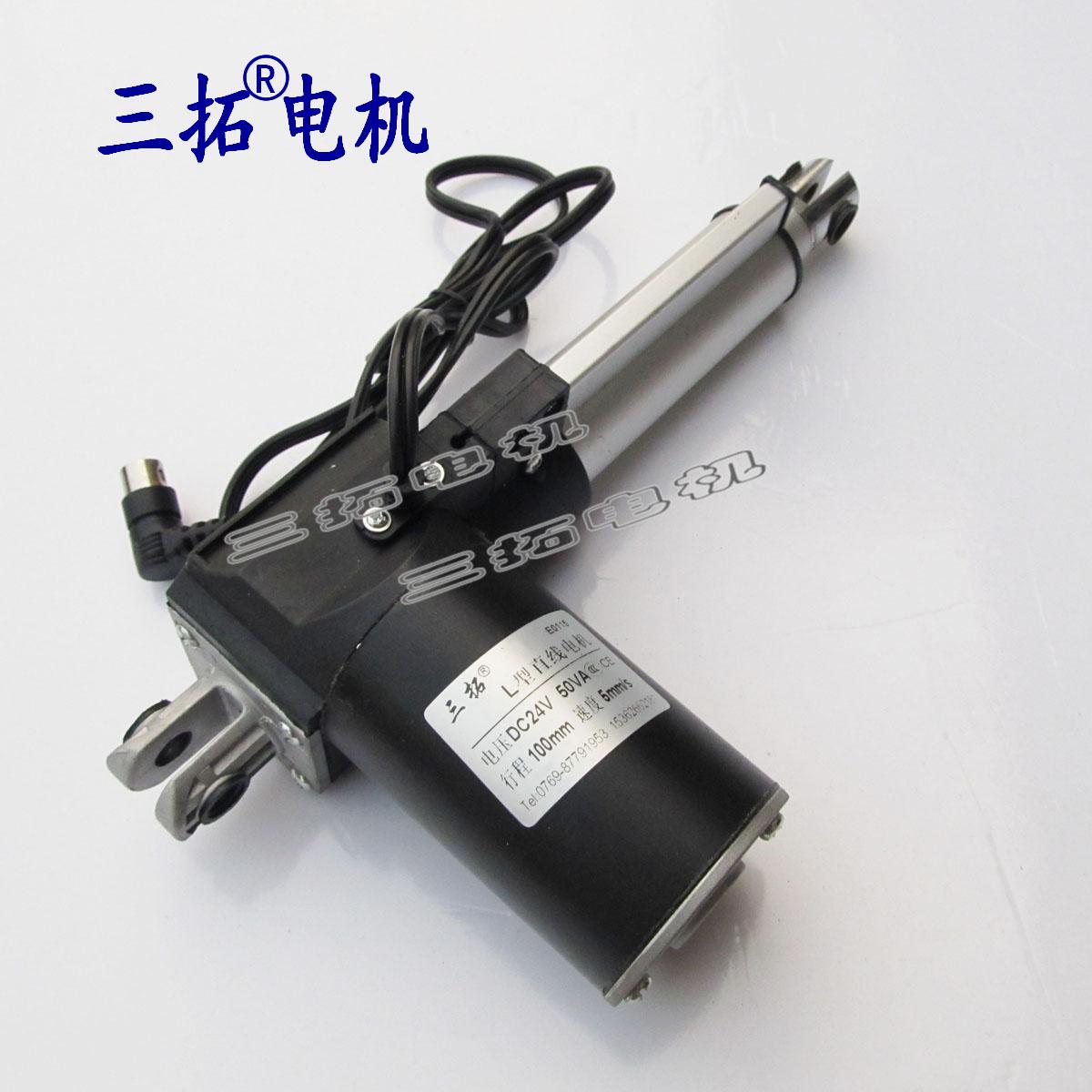 三拓 L型鋁合金推杆電機 直線電機馬達12V 24V 大功率大推力 總