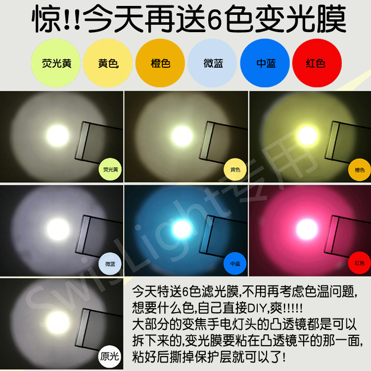D7 聚焦远射 26650 灯芯三节 L2 个 7 专业潜水磁控强光手电筒瑞士品牌
