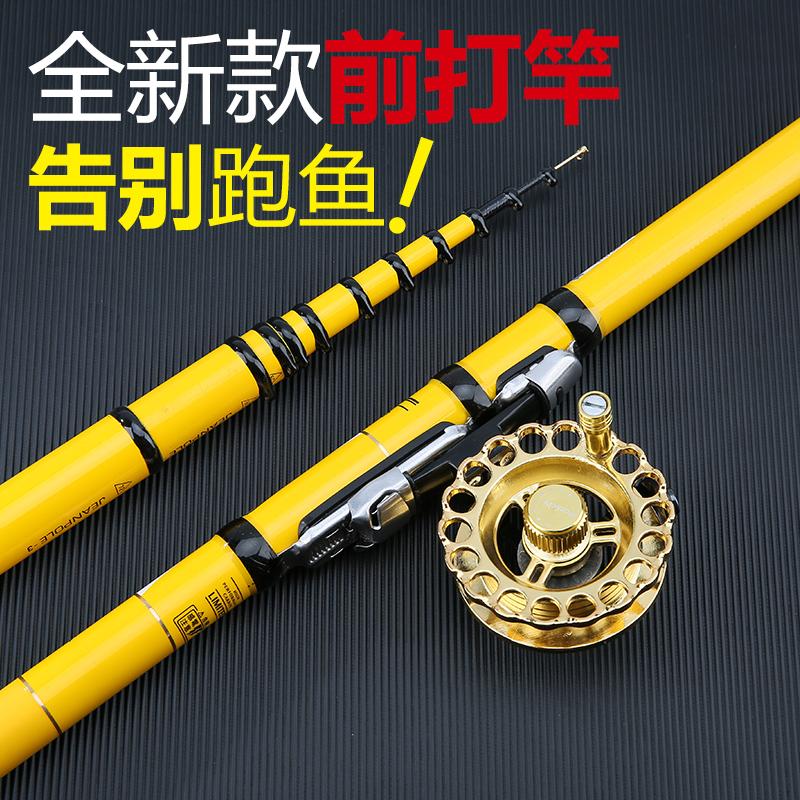 定位前打竿不剪線超輕超硬三定位竿手竿車竿5.4米7.2米前打杆魚竿