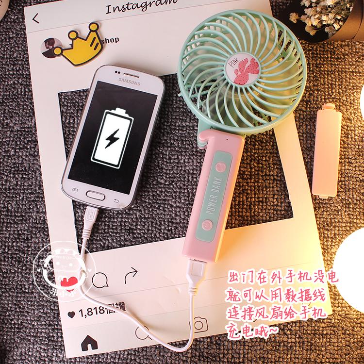 迷你小风扇可充电便携式学生寝室usb小型锂电池手持可折叠风扇