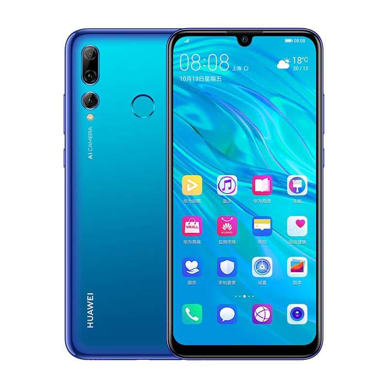 免息荣耀 mate20 新款 8x nova3 9plus 全网通官网官方旗舰店正品手机畅想 9S 畅享 华为 Huawei 50 元预定抵 1