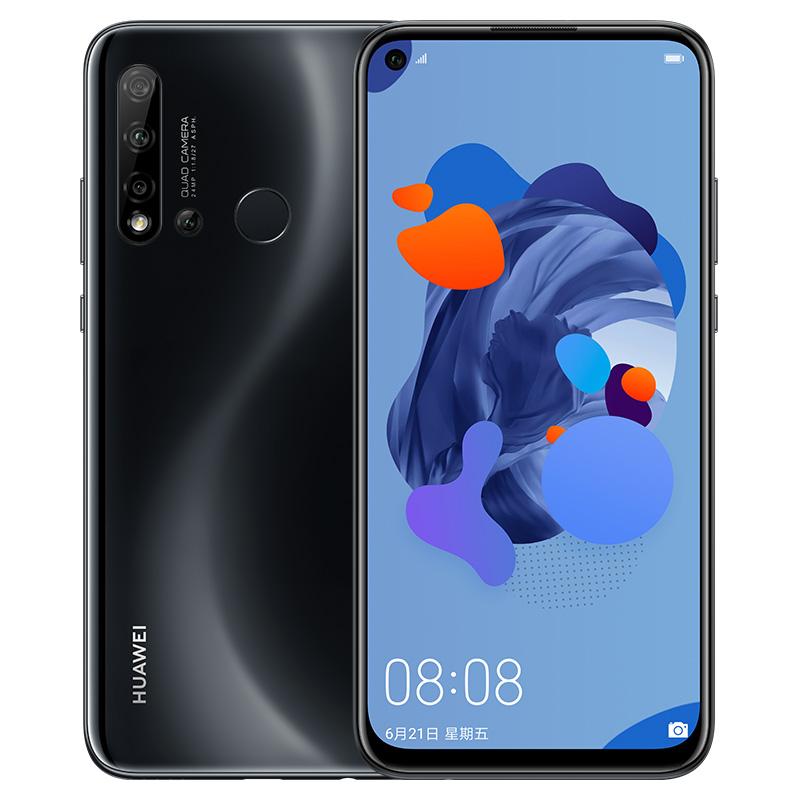 nova5pro 直降 mate20 新款 p20 降价 p30pro 正品华为 4e nova5i 手机官方旗舰店 5i nova 华为 Huawei 元免息送礼 50 减