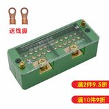 Promotional post two into twelve out of the junction box wire splitter household wire terminal block junction box