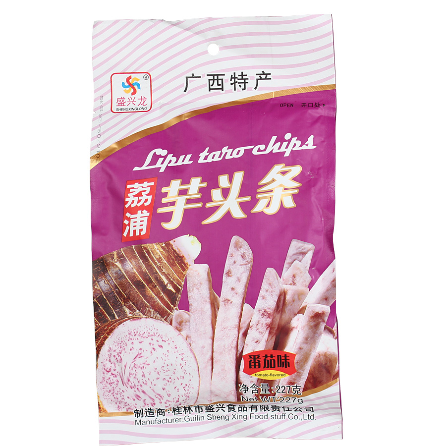 盛兴龙桂林荔浦芋头条227g广西特产原味番茄牛肉味蔬菜干零食年货
