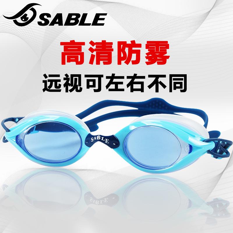 黑貂遠視泳鏡男女高清防水防霧游泳眼鏡老花眼潛水鏡可佩度數不同