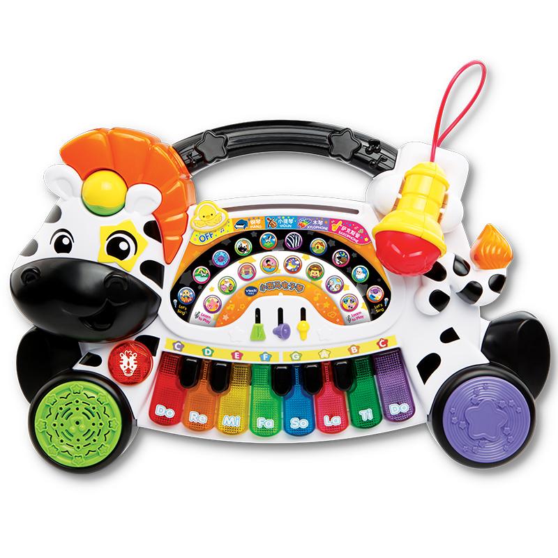 【新品】VTech伟易达小斑马电子琴 儿童麦克风钢琴音乐玩具2-6岁