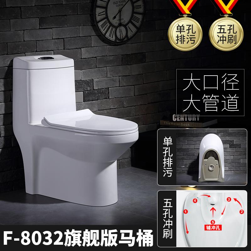 陶瓷小户型大口径防臭卫生间普通抽水坐便 家用 法安思坐便器马桶