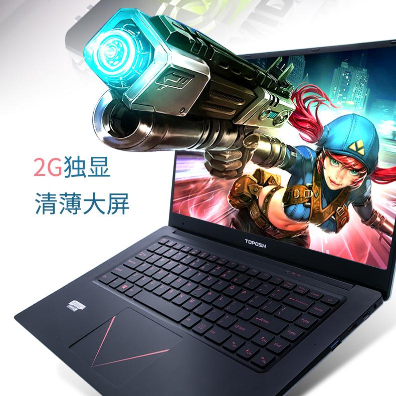 英寸轻薄本四核独显笔记本电脑游戏本商务办公学生手提电脑 15.6