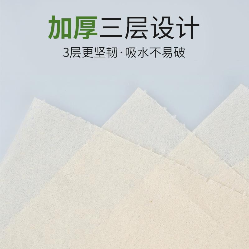 9.9秒杀18卷卫生纸本色家用实惠装无芯卷纸学生宿舍用手纸巾厕纸