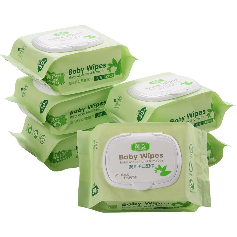 婴儿湿巾便携装宝宝湿纸巾手口专用随身装小包装外出携带30抽10袋