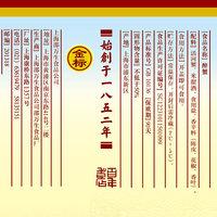 上海特产老字号邵万生花雕醉蟹红膏母蟹大闸蟹上海年货送礼800g (¥128(券后))