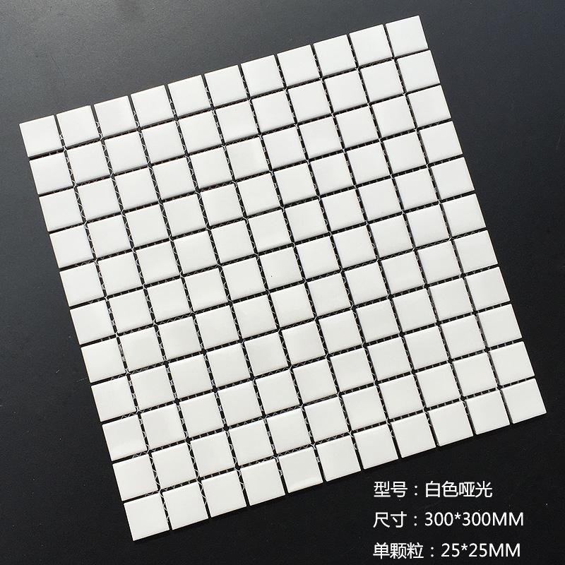 陶瓷马赛克瓷砖方块黑白灰色厨房卫生间浴室游泳池阳台防滑地墙砖