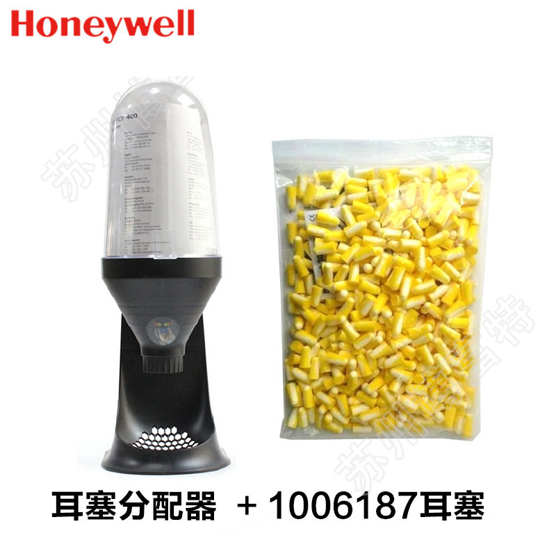 正品霍尼韦尔1013040 LS-400经济型耳塞分配器 可壁挂可平放