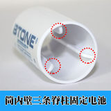 1 piece of 4 free shipping No. 2 battery adapter tube / converter No. 5 to No. 2 AA to C times special source Btone