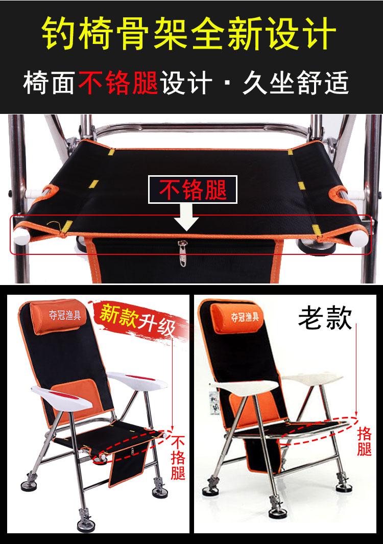 新款不锈钢加厚钓椅折叠多功能钓鱼凳可升降户外钓鱼椅子特价 2018