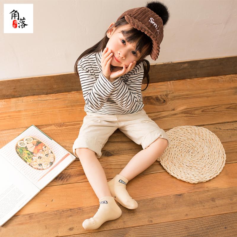 秋冬款韩版宝宝纯棉袜子可爱男童棉袜子女孩卡通儿童袜2-4-8-10岁 - 图1