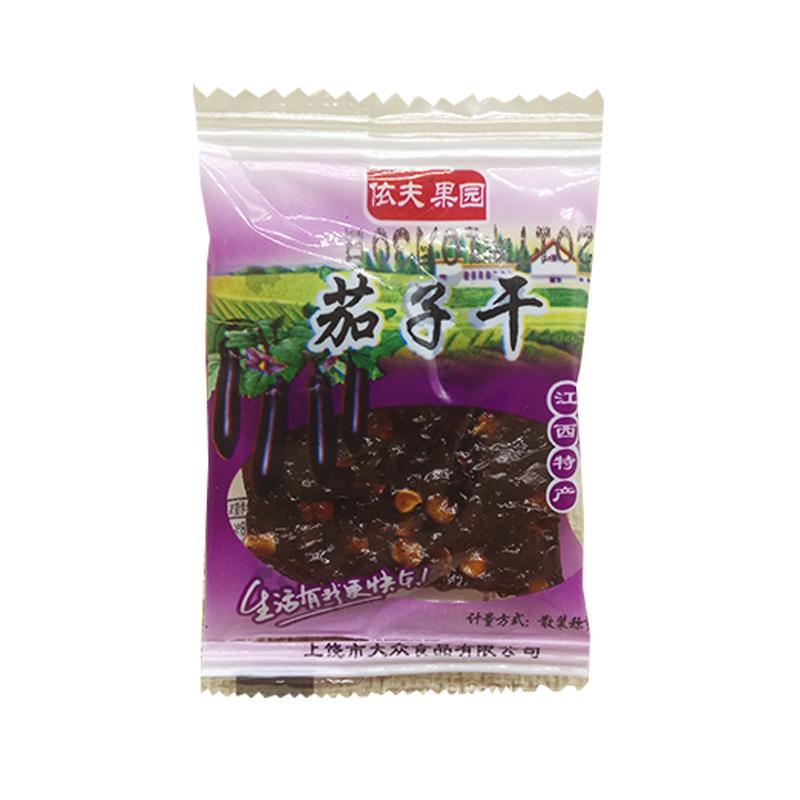 2斤依夫茄子干特产辣条上饶江西酱爆特辣农家超辣零食小吃 南瓜干
