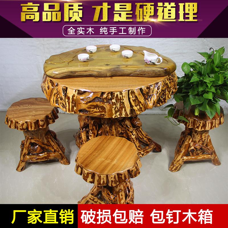包邮实木根雕茶几香樟茶桌休闲桌/原木树根平桌/餐桌/圆桌电脑桌