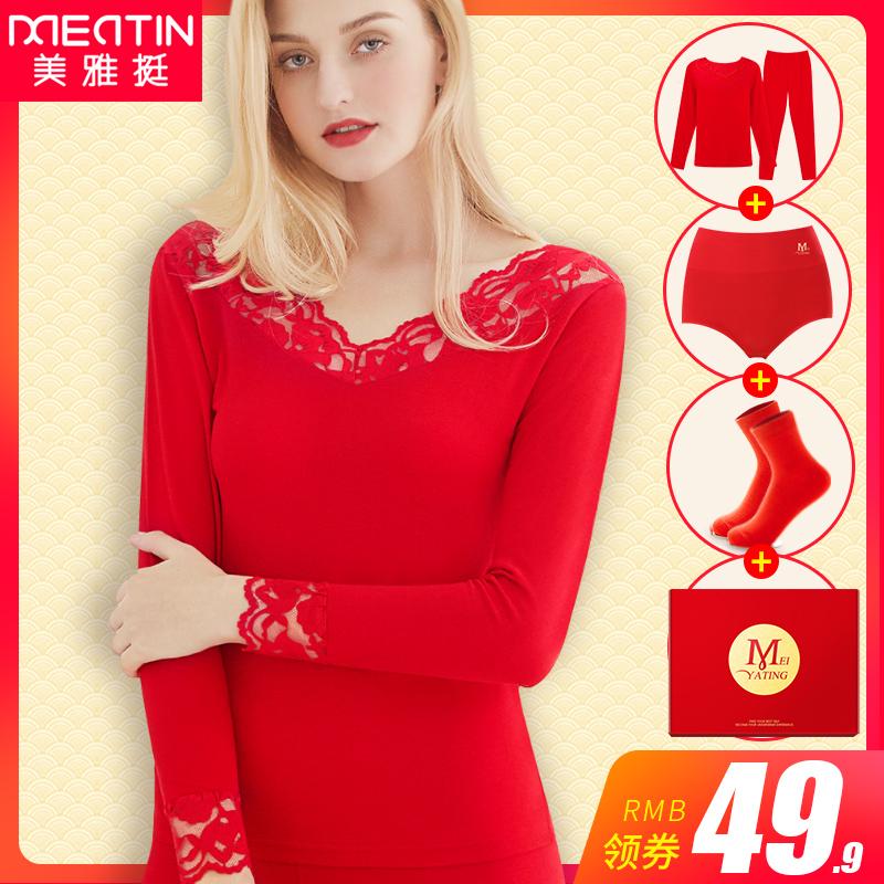 2020年本命年女士保暖内衣套装鼠年大红色结婚纯棉薄款打底紧身秋衣秋裤