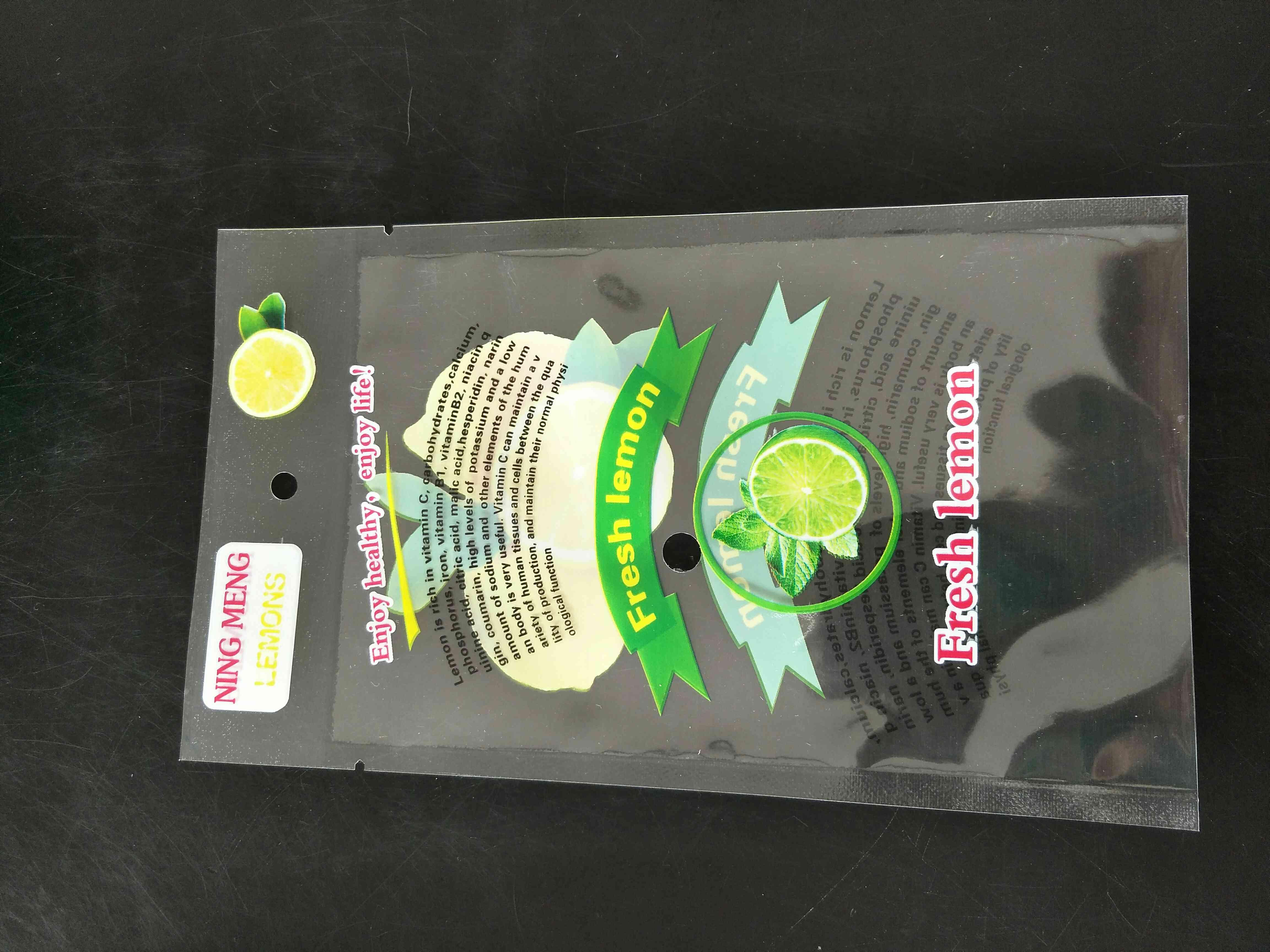 柠檬果水果双果礼品塑料彩袋复合保鲜包装袋500个11.5*20*14丝