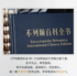 [Official Edition] Encyclopedia Britannica Complete set of 20 volumes Hardcover collection International Chinese Revised Edition Encyclopedia Britannica Children's Encyclopedia Encyclopedia Britannica Reference Book Encyclopedia Britannica