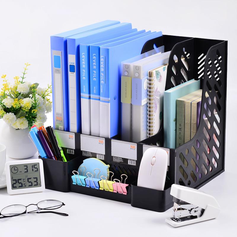 四联文件架文件夹收纳盒桌上文件分类收纳整理资料书架书框带笔筒文件框档案盒收纳架办公用品大全桌面置物架