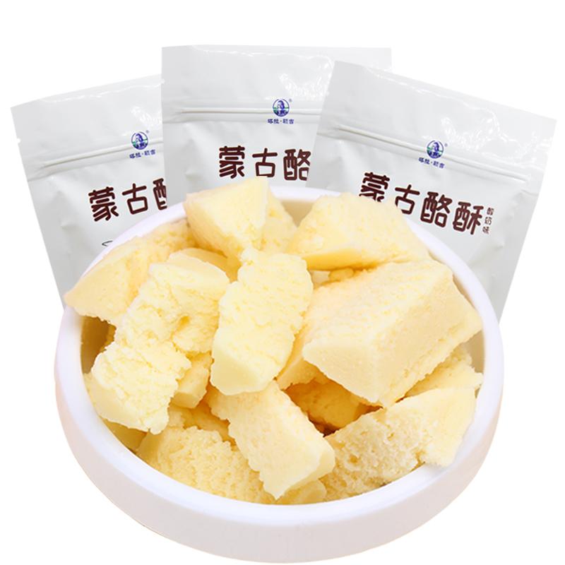塔拉额吉内蒙古奶片奶酥条特产儿童零食奶疙瘩酸奶酪酥138g*3包邮
