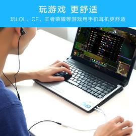 绿联单孔耳机转接线电脑耳机麦克风二合一转换线安卓手机耳机转接电脑耳麦转接头单头耳机数据线
