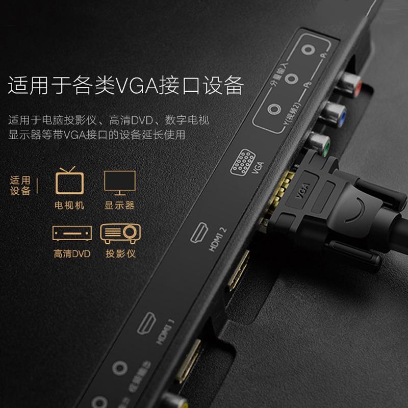 绿联VGA线电脑主机显示器投影仪连接线VGA公对公视频延长数据线3+9芯磁环屏蔽vga视频线3米10米15米20米30米m