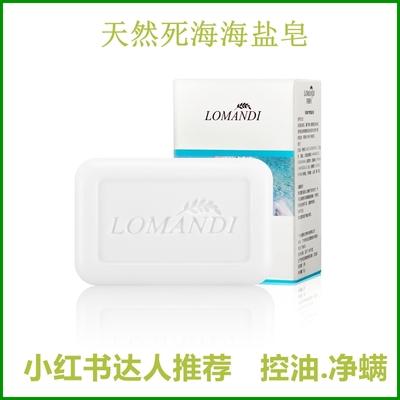 泰国香皂硫磺皂除螨虫精油手工皂洗脸沐浴皂男女正品海盐洁面肥皂
